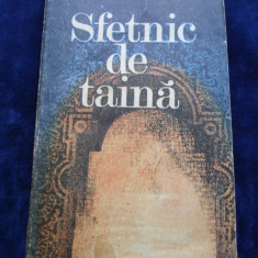 Stefan Popescu - Sfetnic de taina (roman istoric )