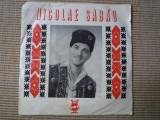 Nicolae Sabau muzica populara vinyl disc single 10203 intr o sambata spre seara