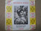 Nicoleta Voica Rea E Dragostea Pe Lume muzica populara banat single disc vinyl