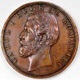 Ticuzz - Medalie jubiliara - Bronz - Carol I - 10 Mai 1881 - Medalii Romania