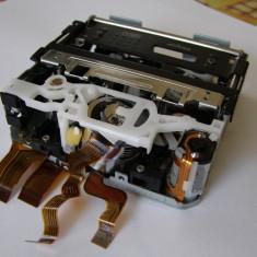 Macanica camera video sony vx 2100