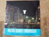 "MUZICA USOARA ROMANEASCA Spataru Sincron Paslaru disc 10"" vinyl muzica pop 1157"