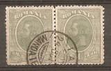 TIMBRE 78, ROMANIA, 1918/19, MOLDOVA, EROARE, 1 LEU, CAROL I, CHENAR INTRERUPT PE LATURA DE JOS; ERORI; PERECHE DE TIMBRE, ECV, ATIPICE, CURIOZITATE