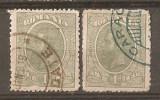 TIMBRE 77, ROMANIA, 1918/19, MOLDOVA, EROARE, 1 LEU, CAROL I, CHENAR INTRERUPT PE LATURA DE JOS; ERORI, ECV, ATIPICE, CURIOZITATE, VARIETATE, Regi