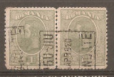TIMBRE 76, ROMANIA, 1918/19, MOLDOVA, EROARE, 1 LEU, CAROL I, GOL IN CASETA LUI 1; ERORI, PERECHE DE TIMBRE, ECV, ATIPICE, CURIOZITATE, VARIETATE, Regi