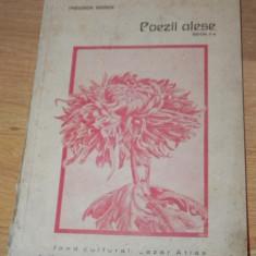 THEODOR ROSEN - POEZII ALESE EDITIA A 2-A - Carte Editie princeps