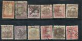 1919 ROMANIA Emisiunile Cluj-Oradea lot de 12 timbre stampilate, Istorie, Stampilat