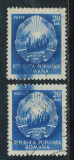 1952 ROMANIA 2 erori de tipar rare stampilate stema RPR 20 Bani, Stampilat