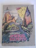 Cintecul Bistritei - Elena Matasa (Ilustratii de MARCEL CHIRNOAGA)  / C28G, Alta editura