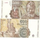 ROMANIA 500 LEI / 1991. XF++ / aUNC.