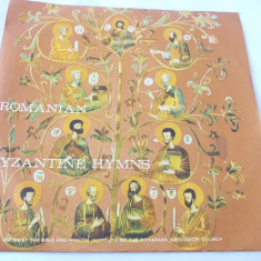 ROMANIAN BYZANTINE HYMNS - Muzica Religioasa, VINIL