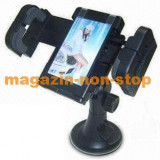 Suport auto Car holder PDA iGO GPS PSP iPOD MP4 SMARTPHONE M2