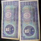 Bacnota 100 lei cu N Balcescu an 1966 ,UNA SUTA LEI,2 SERII CONSECUTIVE,Seria G.0100,BACNOTE  ROMANESTI
