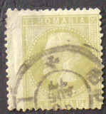 ROMANIA - 1872, EROARE LA CAROL I