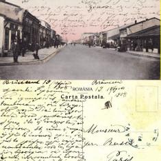 Alexandria (Teleorman)- Strada Carol I in jos - rara