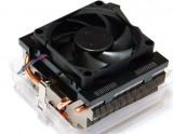 Vand  Cooler AMD Box cu 4 heatpipes impecabil model 4 754, 939, AM2, Am3, Am3+.Radiator din aluminiu, 4 heat-pipes din cupru. Va rog Cititi conditiile, Pentru procesoare