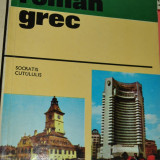 GHID DE CONVERSATIE ROMAN GREC- SOCRATIS CUTULULIS  (cu transcriere fonetica)
