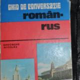 GHID DE CONVERSATIE ROMAN RUS GHEORGHE NICOLAE   cu transcriere fonetica
