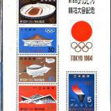 1964 Japonia bloc 73 conditie**