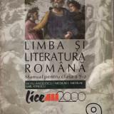Manual LIMBA SI LITERATURA ROMANA cls a IX a de SILVIU ANGELESCU ED. ALL - Manual scolar all, Clasa 9