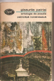 (C3300) ANTOLOGIE DE POEZIE PATRIOTICA ROMANEASCA, GLASURILE PATRIEI, ED. MINERVA, BUCURESTI, 1972, PREFATA DE ION DODU BALAN