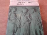 Jean Defradas  Literatura Elina