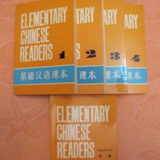 RARITATE!!!          ELEMENTARY CHINESE READERS