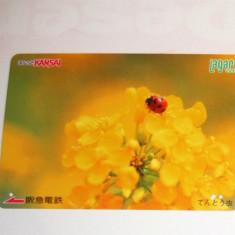 Cartela / Card Japonia - ARTA, FLORA, FLORI - 2+1 gratis toate licitatiile - RBK2390 - Cartela telefonica straina