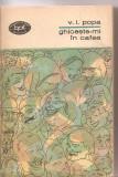 (C3236) GHICESTE-MI IN CAFEA DE V. I. POPA, EDITURA MINERVA, 1972, EDITIE INGRIJITA DE CORNELIU SIMIONESCU, PREFATA DE NICOLAE I. POPA, didactica si pedagogica