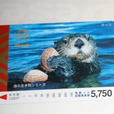 Cartela / Card Japonia - NATURA, ANIMALE - CASTOR - 2+1 gratis toate licitatiile - RBK2396 - Cartela telefonica straina