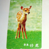 Cartela telefonica Japonia - NATURA, FAUNA, ANIMALE SALBATICE, PUI DE CAPRIOARA - 2+1 gratis toate licitatiile - RBK2351 - Cartela telefonica straina