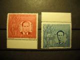 VOC LP142III Vasile Marin si Ion Mota MNH