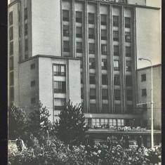 CARTE POSTALA*BRASOV*Hotel Carpati - Carte Postala Transilvania dupa 1918, Necirculata, Fotografie