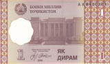 Bancnota Tadjikistan 1 Diram 1999 - P10 UNC