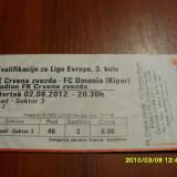 Bilet     Steaua  R. Belgrad  -  F.C. Omonia