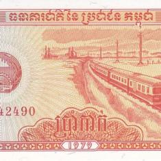 Bancnota Cambodgia 0,5 Riels 1979 - P27 UNC