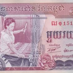 Bancnota Cambodgia 100 Riels (1972) - P15a aUNC