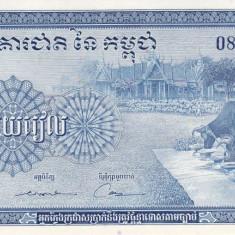 Bancnota Cambodgia 100 Riels (1972) - P13b UNC