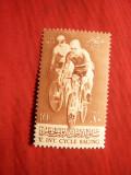 Serie Ciclism 1958 Egipt , 1 val.