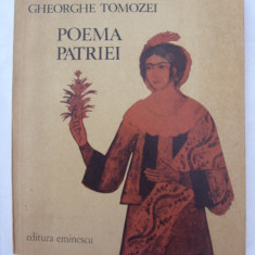 Poema patriei - Carte poezie