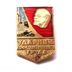 INSIGNA RUSIA URSS MUNCA LENIN **, Europa