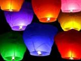 LAMPIOANE ZBURATOARE SPECIALE PENTRU EVENIMENTE UNICE DIN VIATA DVS.,LAMPIOANE ZBURATOARE SKY LANTERN.