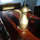 Canceu alama - Metal/Fonta