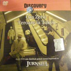 DVD DISCOVERY TEROARE LA TOKYO - Film documentare discovery channel, Romana