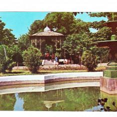 Bnk cp Rm Sarat - Vedere din parc - circulata