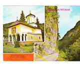 Bnk cp Judetul Gorj - Vedere - circulata