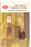 (C3419) CALATORIE IN SICILIA. OAMENI SI NEOAMENI DE ELIO VITTORINI, EDITURA PT. LITERATURA, 1968, TRAD. DE ELENA MURGU, PREFATA DE CONSTANTIN IONCICA