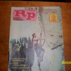 Revista ROMANIA PITOREASCA 1984