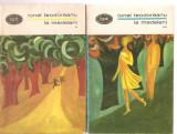 (C3424) LA MEDELENI DE IONEL TEODOREANU, EDITURA PENTRU LITERATURA, 1967, EDITIE INGRIJITA SI PREFATATA DE NICOLAE CIOBANU