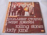 ROLLING STONES - LADY JANE . VINIL , IMPECABIL .